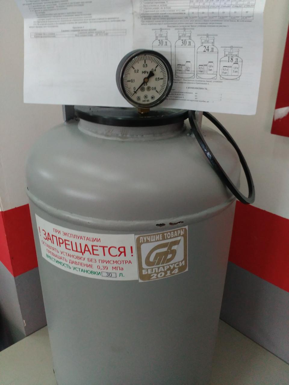 Автоклав белорусский на 30 литров