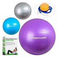 Мяч для фитнеса Profi MS 1540