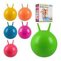 Мяч для фитнеса-45см MS 0380