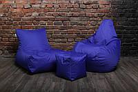 Набор бескаркасной мебели (кресло мешок, диван, пуф) XL