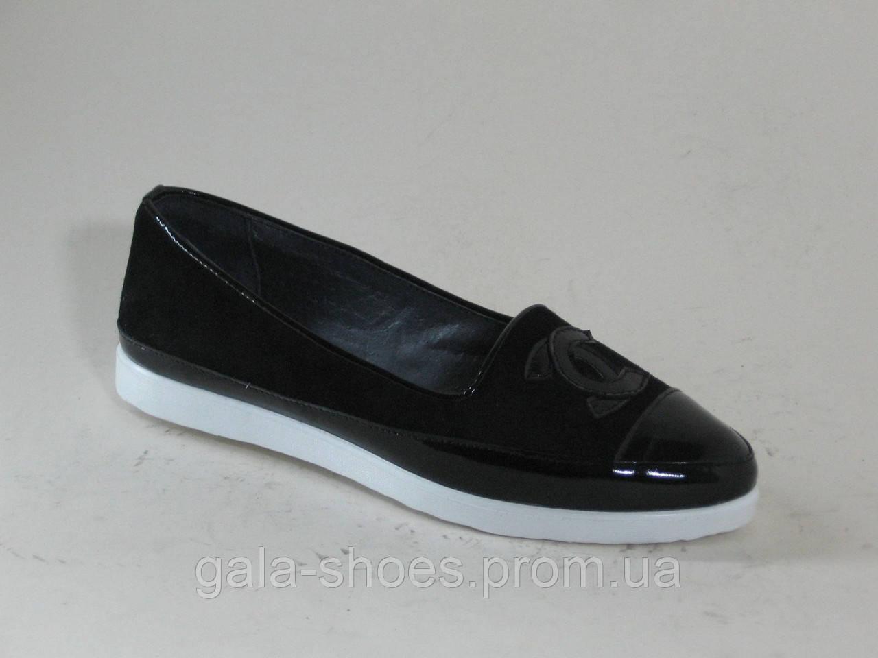 Слипоны кожаные черные  продажа 214b1534341a1