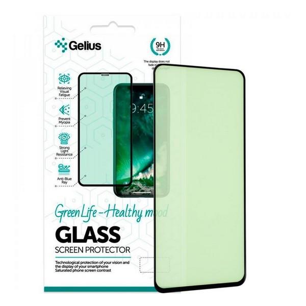 Захисне скло Realme 6 Pro Green Life (чорне) Gelius