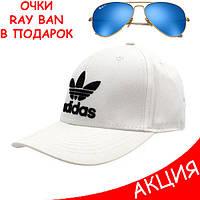 Мужская бейсболка Adidas кепка белая Адидас 100% Коттон Турция Модная Брендовая Стильная реплика