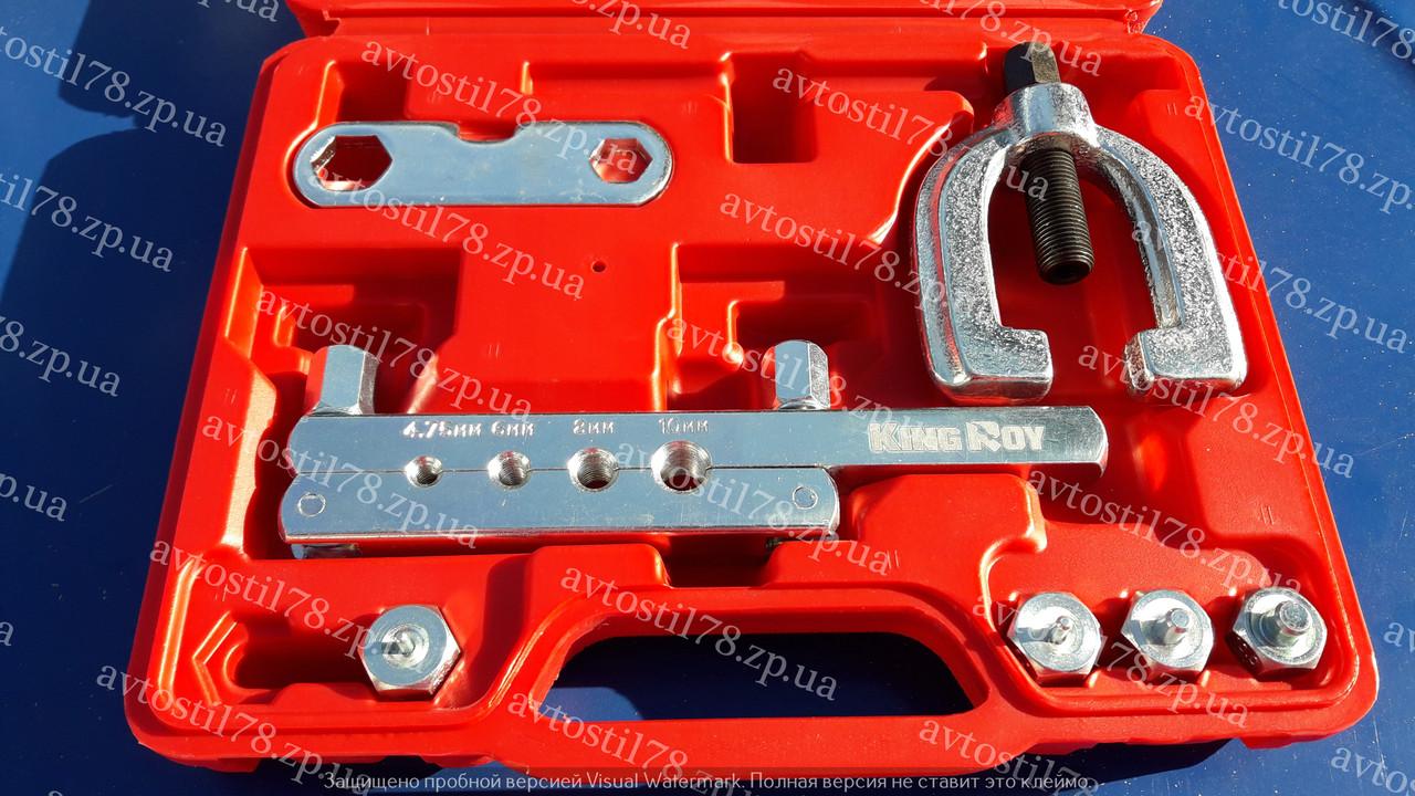 Набор для развальцовки трубок 4.75-10 мм, 32182 KingRoy