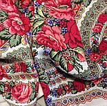 Розовый сад 1901-1, павлопосадский платок шерстяной с шерстяной бахромой, фото 9