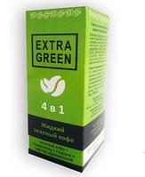 Жидкий зеленый кофе Extra Green для похудения Экстра Грин