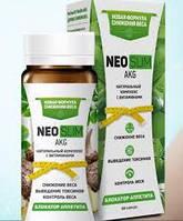 Жиросжигающие капсулы Neo slim burn для похудения Нео Слим