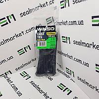 Хомуты пластиковые 2,5х150 черные (100 шт)