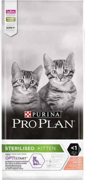 Сухой корм для кошек Purina Pro Plan Sterelised Kitten с лососем 10 кг - Уточняйте наличие