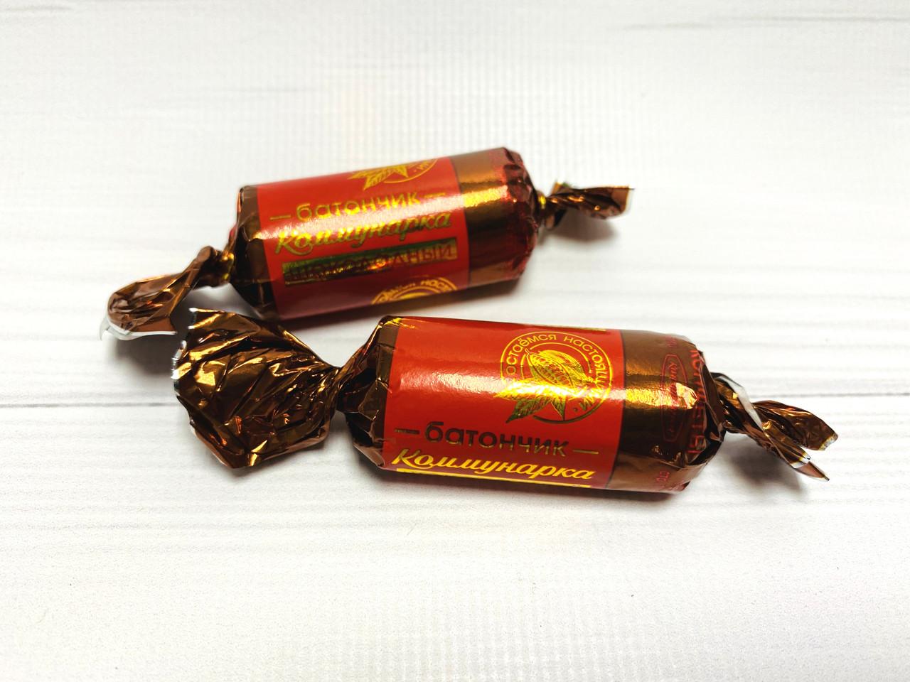 Конфеты Батончик шоколадный ТМ Коммунарка 1кг.