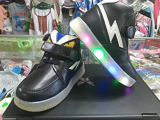 LED ботинки для мальчика р.26-29