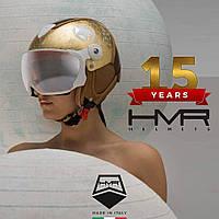 HMR helmets - 15 лет безопасности и прогрессивного стиля