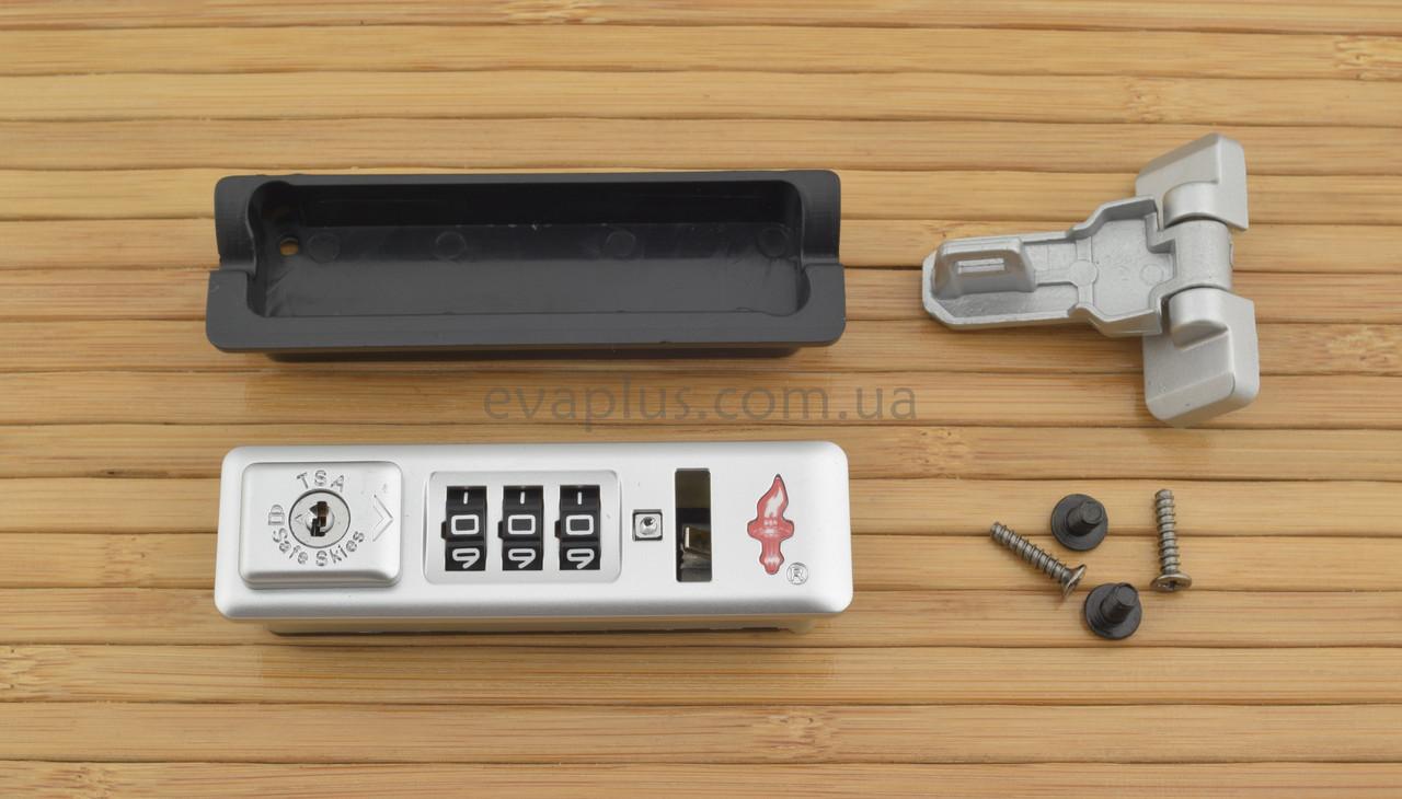 Кодовый замок для чемодана КД 22 (левый)