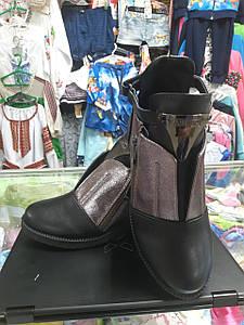 Демисезонные ботинки для девочки р.34