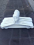 Плечики  вешалки для верхней одежды белые, фото 4