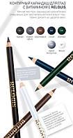RELOUIS - Контурный карандаш для глаз с витамином Е