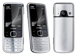 Оригинал Nokia 6700 Classic Chrome