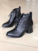 Женские демисезонные ботинки на устойчивом каблуке, натуральная кожа
