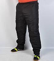 Мужские спортивные штаны плащевка на меху - зима