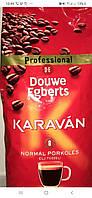 Karavan зерновой кофе венгерское арабика и робуста Douwe Egberts 1000g
