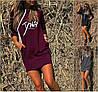 Р 42-60 Трикотажне спортивне плаття-туніка Батал 22231-1