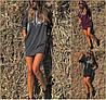 Р 42-60 Трикотажне спортивне плаття-туніка 22231