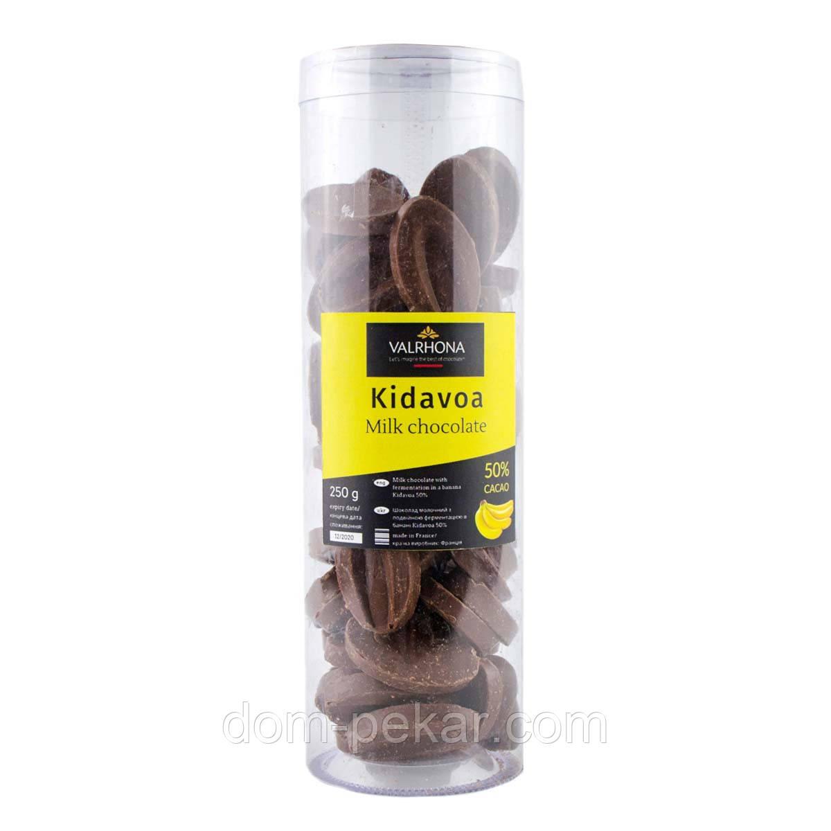 Шоколад Valrhona молочный Kidavoa 50% (тубус) 250 г (ферментация в банане)