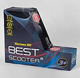 Трюковый Самокат Best Scooter Bac Flip, ПЕГИ, алюминиевый диск и дека с Принтом, фото 4
