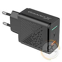 Зарядное Grand-X Fast Charge 5-в-1 QC 3.0, AFC,SCP,FCP, VOOC, 22.5W CH-850