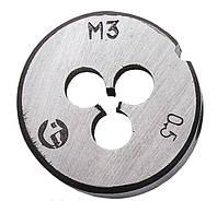 Плашка для нарезания резьбы М3 х 0,5 мм Intertool SD-8206