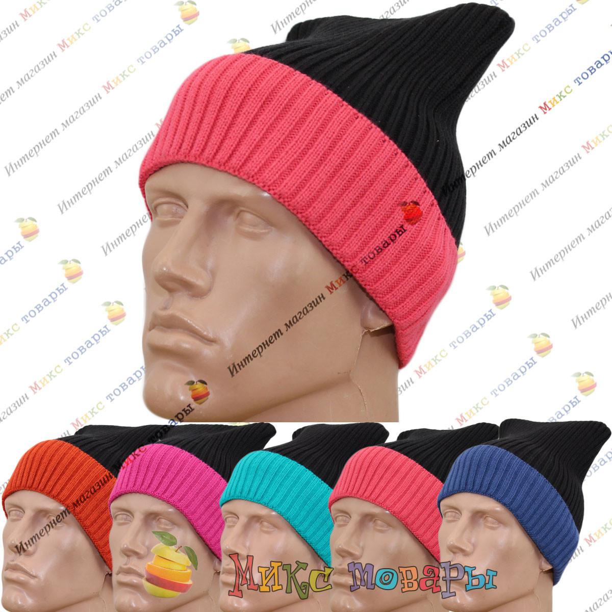 Чёрные вязанные шапки с цветным отворотом Без флиса (1416)