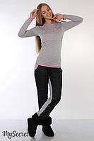 Очень теплые брюки для беременных Shia, из теплого трикотажа с начесом и стеганой плащевки, черный+серый
