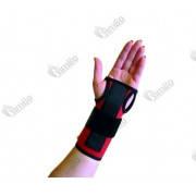 Ортез на лучезапястный сустав (с ребрами жесткости и дополнительной фиксацией) ОВ.13
