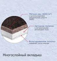 САПОГИ -50ºC МУЖСКИЕ ИЗ ЭВА ПЕ-15 УММ (NORDMAN CLASSIC PRO) (ПСКОВ-ПОЛИМЕР), фото 3