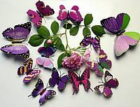 Бабочки 3D цветные (фиолетовые) 3Д декор наклейки магнит