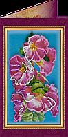 """Набор - открытка  для вышивки бисером """"Поздравляю-14"""""""