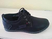 Туфли для мальчика Paliament 6172 (31-36)