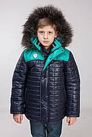 Куртка зимняя детская на мальчика сине-зеленая