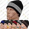 Мужские вязанные шапки с флисом без отворота (1419)