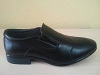 Туфли для мальчика YTOP 9014-6 (32-37)