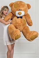 Мишка Тедди плюшевый карамельный 160 см