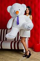 Мишка плюшевый Томас  белый 150 см, фото 1