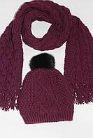 Вязаный комплект шапка и шарф из 100 % натуральной шерсти