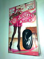 Термоколготы с пяткой и носком женские (в упаковке 2 шт.)