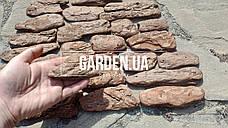 Кора соснова GARDEN, 50л, Фр.4 (5-8см) галька, фото 3