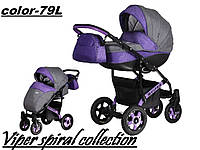 Коляска 2 в 1 Viper Spiral collection 79L (Вайпер коллекция спираль)