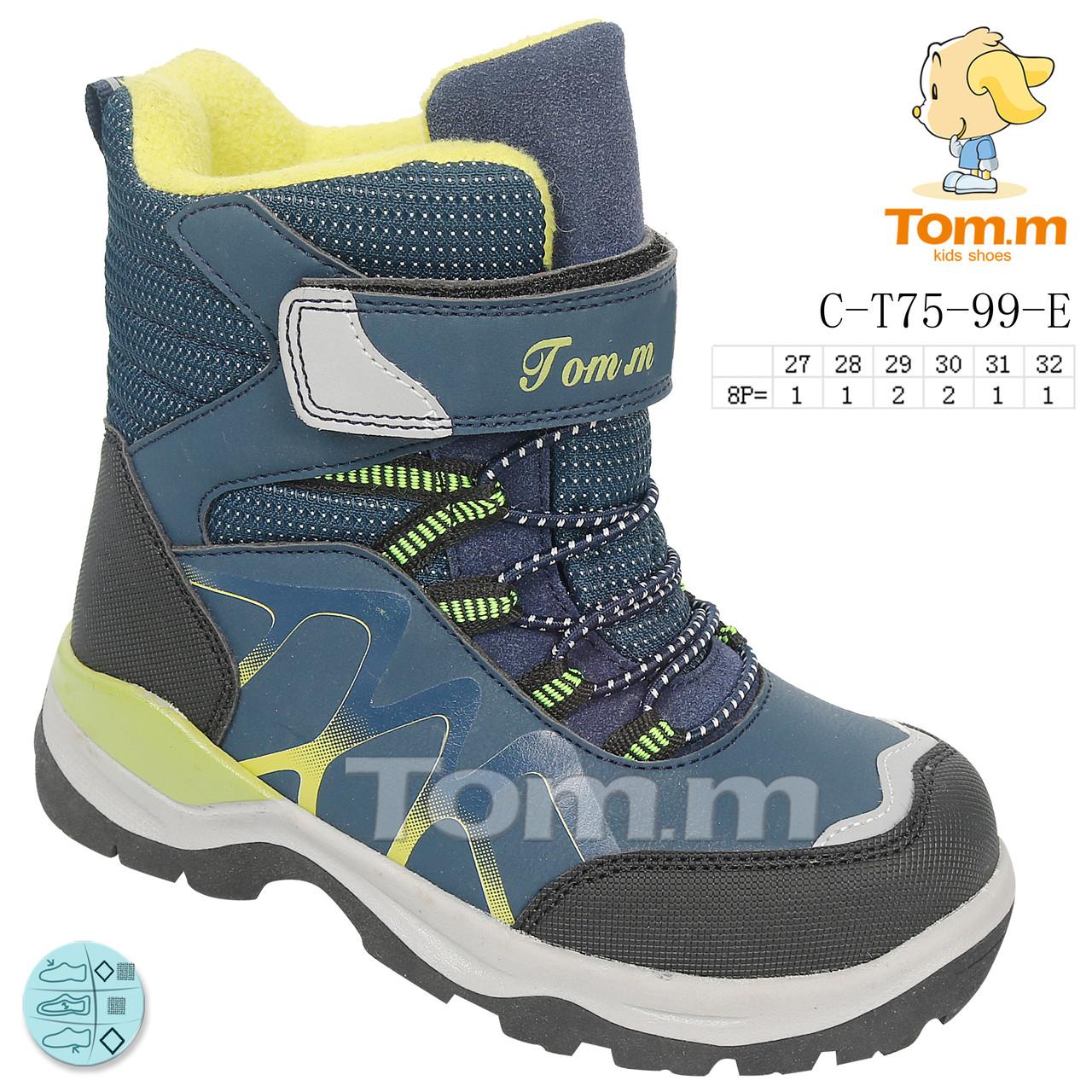 Детские термоботинки TOM M, с 27 по 32 размер, 8 пар