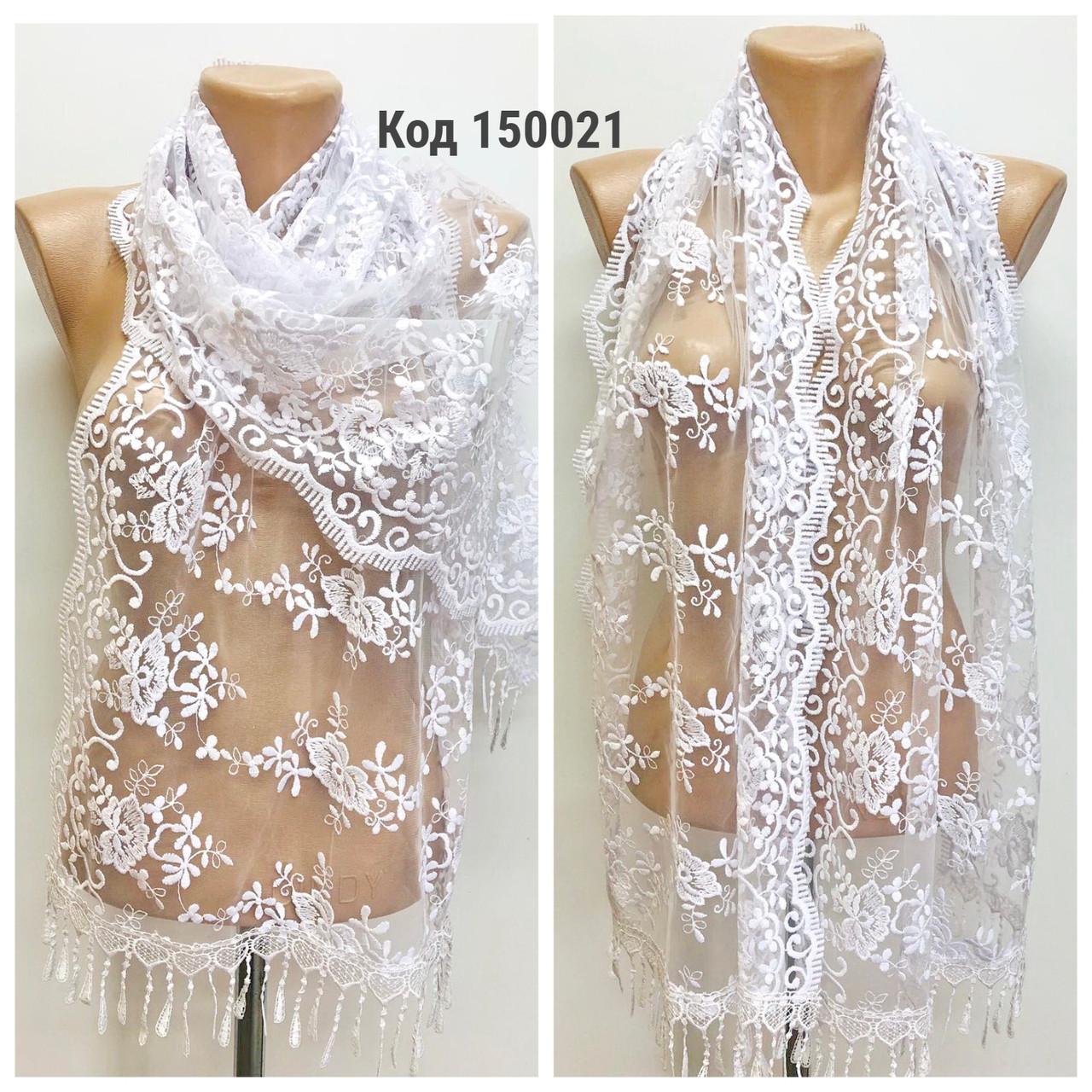 Шарф белый ажурный фатиновый свадебный церковный 150021