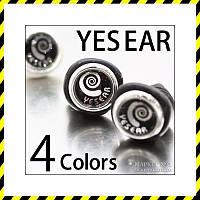 Антибактериальные беруши YES EAR NS4000, Корея (4 цвета).