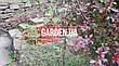 Тріска (тріска) декоративна кольорова GARDEN, 50л, червона, квадратна ОПТ, фото 3
